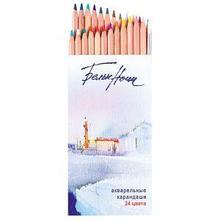 Белые Ночи Набор акварельных карандашей с кистью, 24 цвета