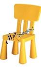 Детский стул дизайнерский IKEA желтый