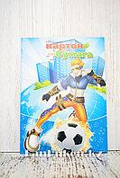 Набор двухстороннего цветного картона и цветной бумаги Yalong JYCZ-20-94 Герой Овэрвотч с футбольным мячом