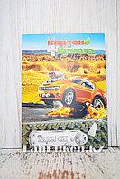 Набор двухстороннего цветного картона и цветной бумаги Yalong JYCZ-20-94 Супер кар Шевроле Камаро оранжевый