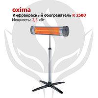 Инфракрасный обогреватель ОХIMA К 2500