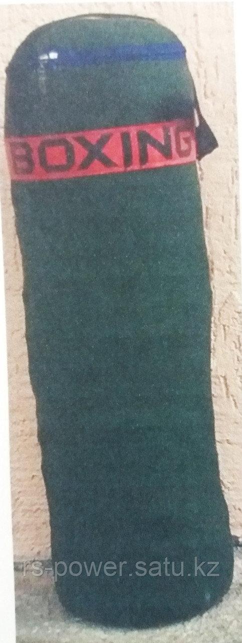 Груша детская 70 см
