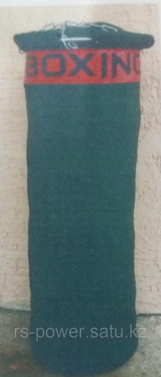 Груша 90 см