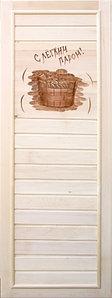 """Дверь """"Вагонка с легким паром"""" 185 х 75 см Эксперт"""