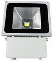 Прожектор светодиодный 70 W