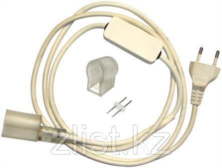 Сетевой шнур для Flex Neon