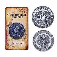 "Монета ""Сергей"", фото 1"