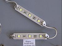 Модули светодиодные диоды, led модули, модули SMD 5050 в силиконе, фото 9