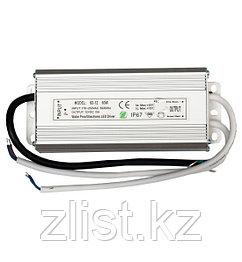 Трансформатор 16А 200w
