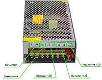 Понижающие трансформаторы 12А 150w  , фото 5