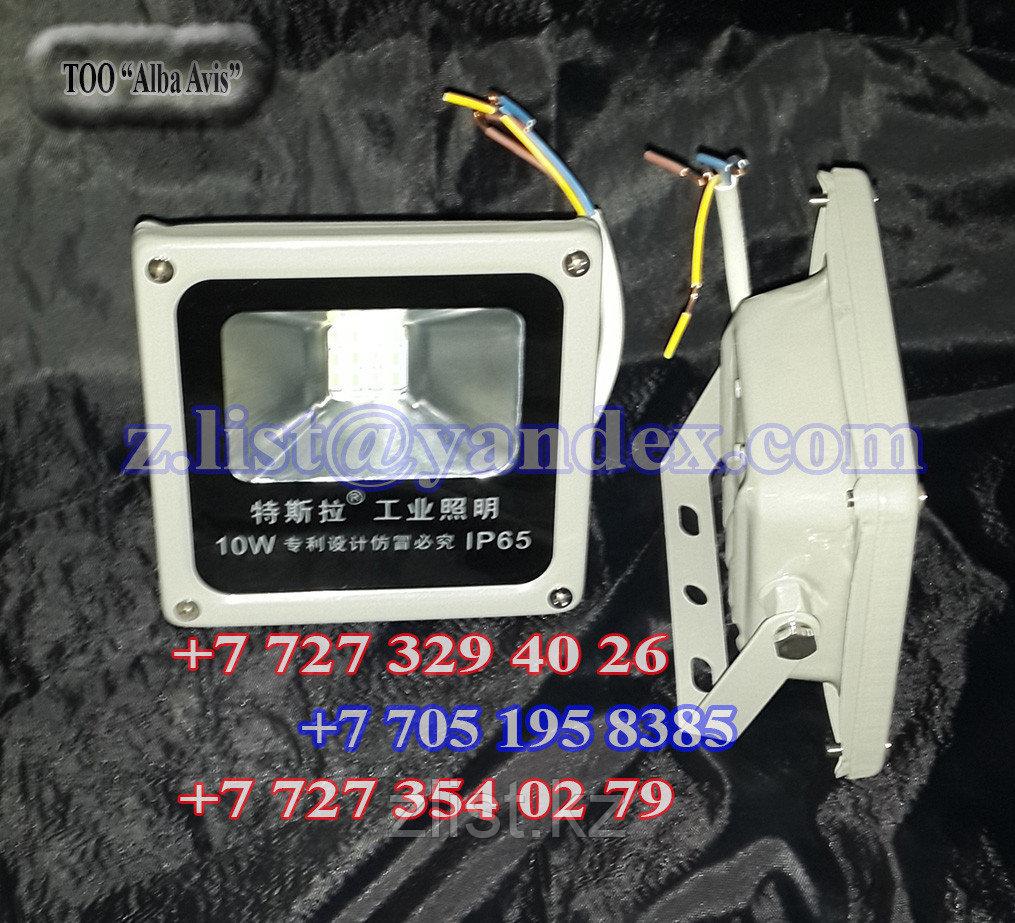 Прожектор светодиодный 10 W