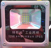 Прожектор светодиодный 10 W, фото 4