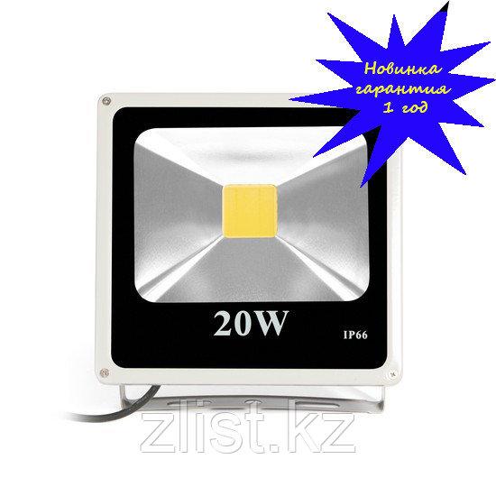 Светодиодный прожектор 20 ватт для улицы