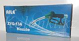 Заправочный пистолет  аналог ZVA Slimline2, фото 4