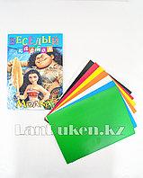 Набор цветного картона Веселый картон 8 листов  Моана и Мауи