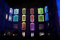 Подсветка любой сложности, подсветка зданий, подсветка деревьев, подсветка улиц, освещение дворов, улиц., фото 5