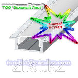 Светодиодный профиль ЛПВ7 Профиль алюминиевый, анодированный, цвет - серебро
