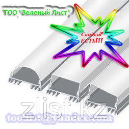 Профиля для светодиодных лент,  светодиодные профиля ЛСС Профиля алюминиевые, анодированные, цвет - серебро
