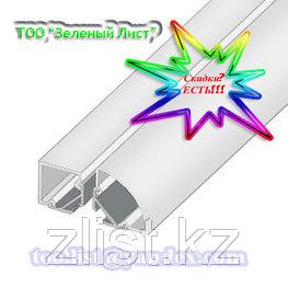 Led светодиодный профиль ЛСУ Профиль лед алюминиевый, анодированный, цвет - серебро