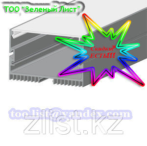 Светодиодный профиль ЛС 70 Профиль алюминиевый, анодированный, цвет - серебро