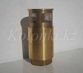 Клапан приёмный КП 40 латунный