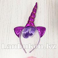 Ободок с рогом единорога ушками и челкой фиолетовый