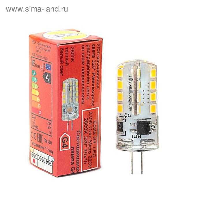 Лампа светодиодная Ecola Corn Micro, 3 Вт, G4, 2800 K, 320°, 40х15 мм - фото 3