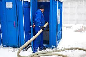 Откачка биотуалетов и туалетных кабин тел: +7 701 212-01-86