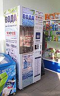 """Установка аппарата воды """"Ven"""" в магазин, фото 1"""