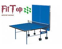 Всепогодный теннисный стол Start Line Game Outdoor-2 с сеткой