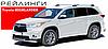 Рейлинги Toyota HIGHLANDER