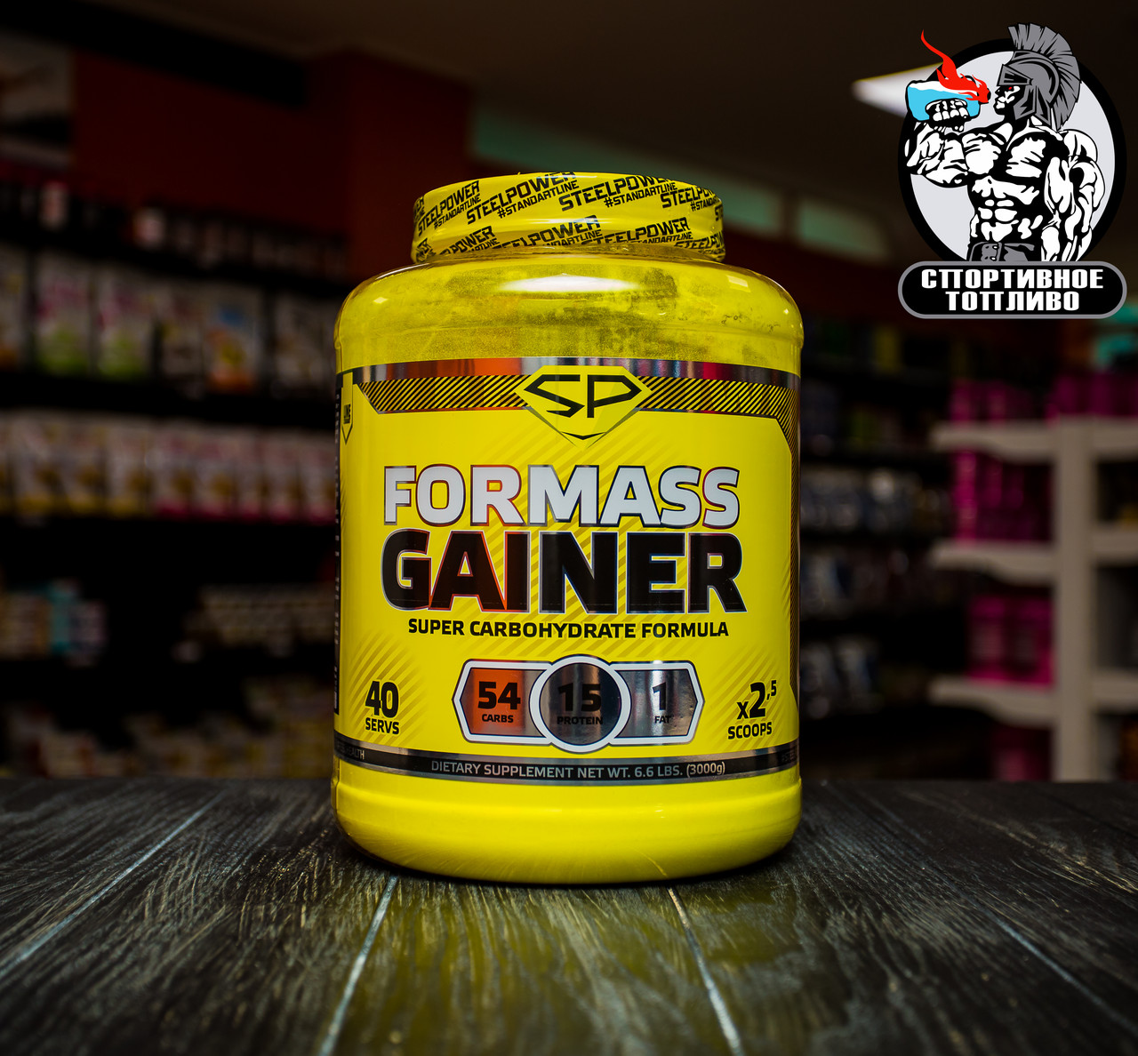 "Гейнер SteelPower ""ForMass Gainer"" 3000гр/40порций"
