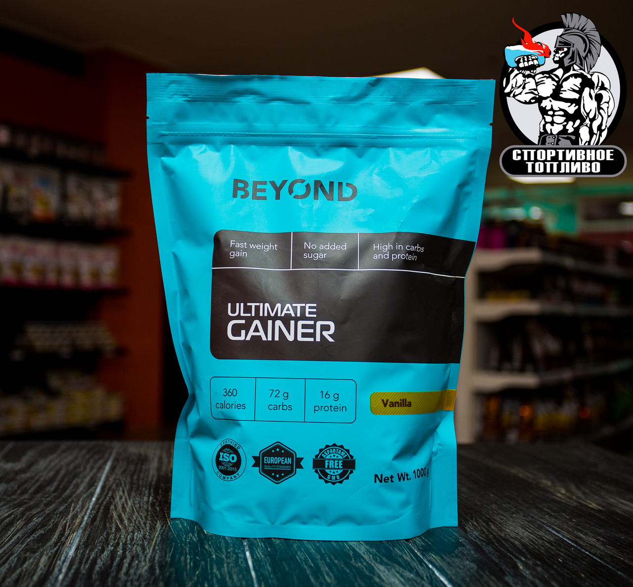 "Гейнер на быстрых углеводах от Beyond ""Ultimate Gainer"" 1000гр/10порций"