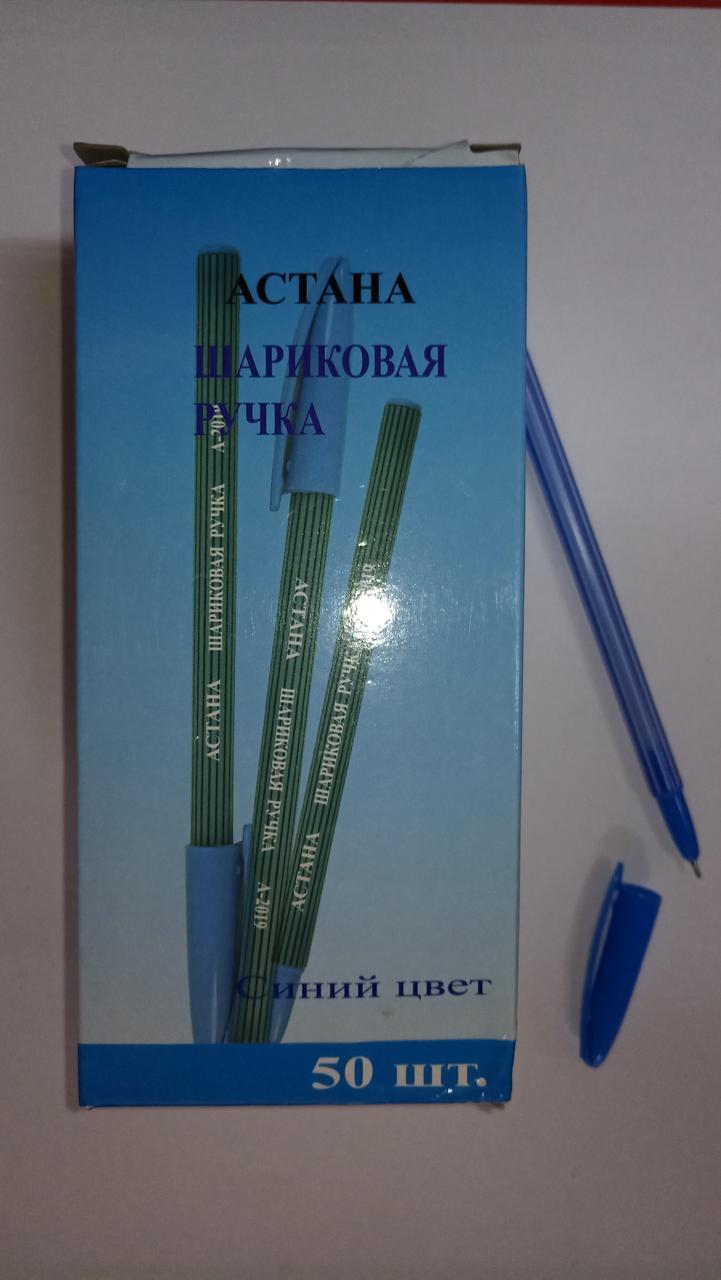 Ручка Астана А-2019 полосатая