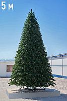 """Искусственная высотная новогодняя елка """"Лесная"""" - 5 метра"""