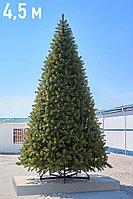 """Искусственная интерьерная новогодняя елка """"Королевская"""" - 4,5 метра"""