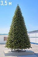 """Искусственная большая новогодняя ель """"Королевская"""" - 3,5 метра (для помещений любого типа)"""