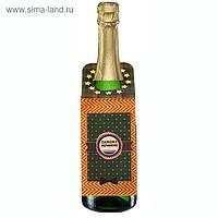 Набор для украшения подарочной бутылки «Самому лучшему», набор для создания, 21 × 29 см