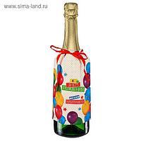 Набор для украшения подарочной бутылки «С Днем Рождения!», набор для создания, 21 × 29 см