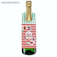 Набор для украшения подарочной бутылки «Для тебя!», набор для создания, 21 × 29 см