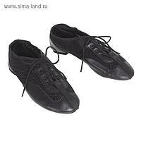 """Джазовки """"Спорт"""", из натуральной кожи, длина по стельке 20 см, цвет чёрный"""