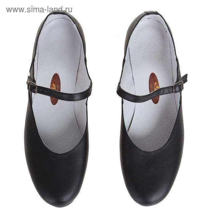 Туфли народные женские, длина по стельке 27 см, цвет чёрный - фото 2