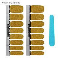 Наклейки для ногтей с пилкой, с блёстками, цвет золотистый