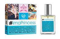 Parfums Hashtag ima Princess