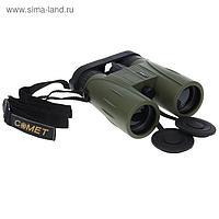 Бинокль 8х42, с чёрными окулярами, болотный, 8х10, см