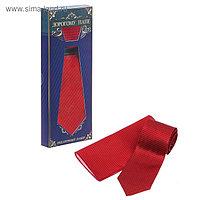 """Подарочный набор: галстук и платок """"Дорогому папе"""""""
