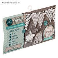 Гирлянда с погремушками «Милый слоник», набор для шитья, 22 × 13 × 2 см