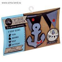 Гирлянда с подушечкой «Морские грезы», набор для шитья, 22 × 13 × 2 см