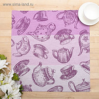 Салфетка кухонная пестротканная гладь «Teiera», цвет 2000, размер50х50 см