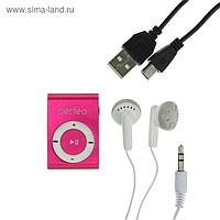 Цифровой MP3-аудиоплеер Perfeo Music Clip Titanium, розовый